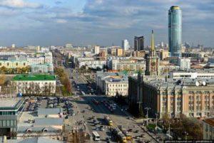 Частное детективное агентство Екатеринбург цены