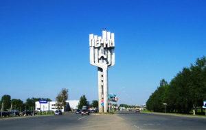 Частный детектив Пермь цены