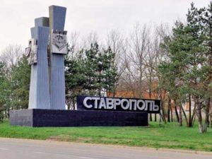 Частный детектив Ставрополь цена