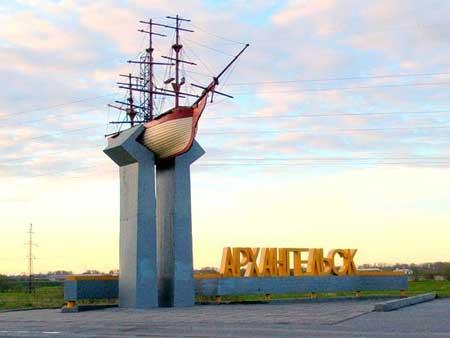 Частный детектив в Архангельске