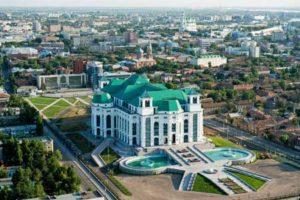 Детективное агентство Астрахань