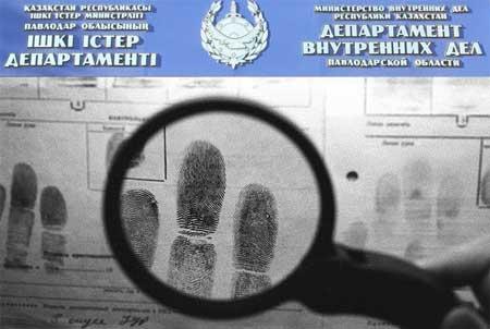 Детективное агентство розыск
