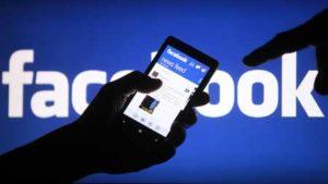 Детективные услуги фейсбук