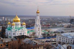 Найти детектива в Ростове