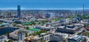 Услуги частного детектива Екатеринбург