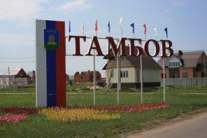 Услуги детектива в Тамбове