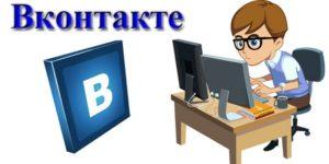 Взлом соц сетей и email детективное агентство
